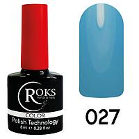 Гель-лак Roks голубой № 027, 8 мл
