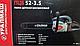 Бензопила Уралмаш ПЦБ 58-3.5 (метал, 1 шина, 1 цепь, гарантия 24 месяца), фото 7