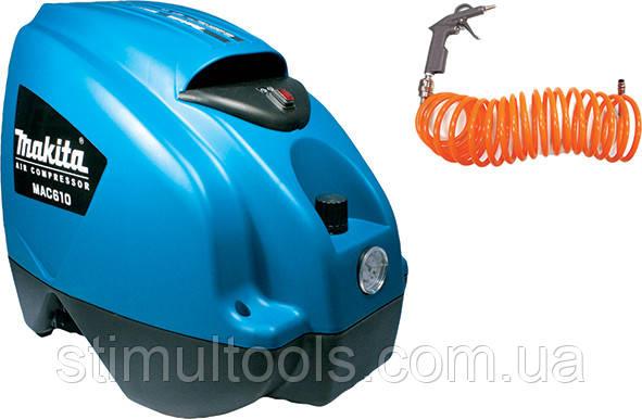 Воздушный компрессор Makita MAC610-PROMO (продувка и шланг в подарок)