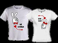 Парні футболки 2шт