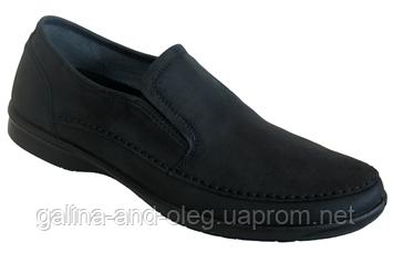Туфли мужские чёрные Romika 1990R100
