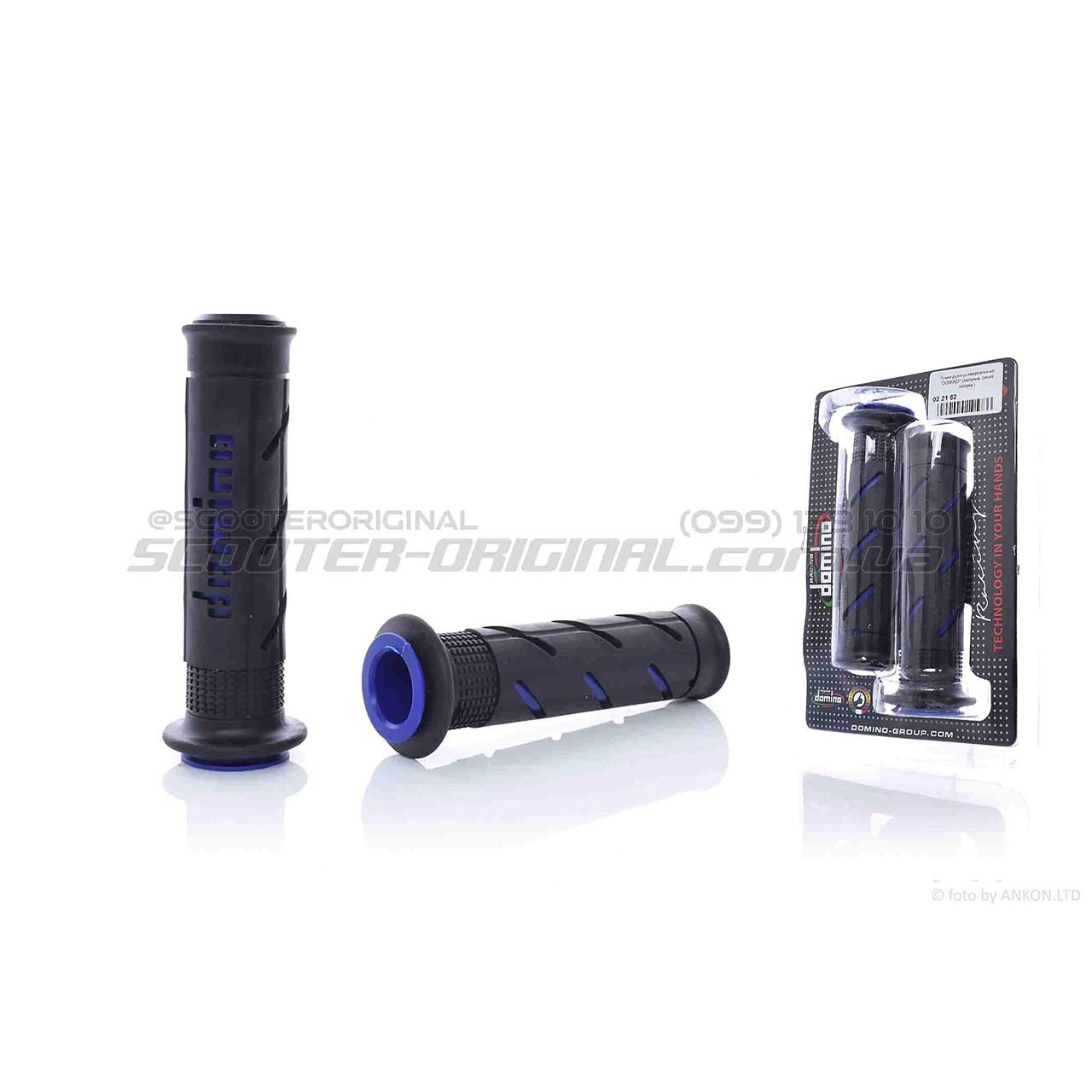 Грипсы Domino A250 черно-синие 130 мм Ø22 мм