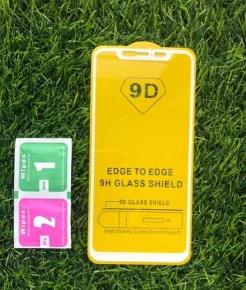 Защитное стекло 9D Xiaomi mi 8 Рамка Белая полная проклейка твёрдость 9H захисне скло ксиоми