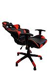 Кресло компьютерное 7F GAMER UT-580K красное, фото 3