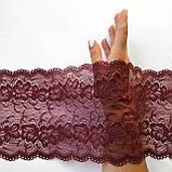 Стрейчевое (еластичне) мереживо темного вишневого кольору шириною 16 див., фото 4