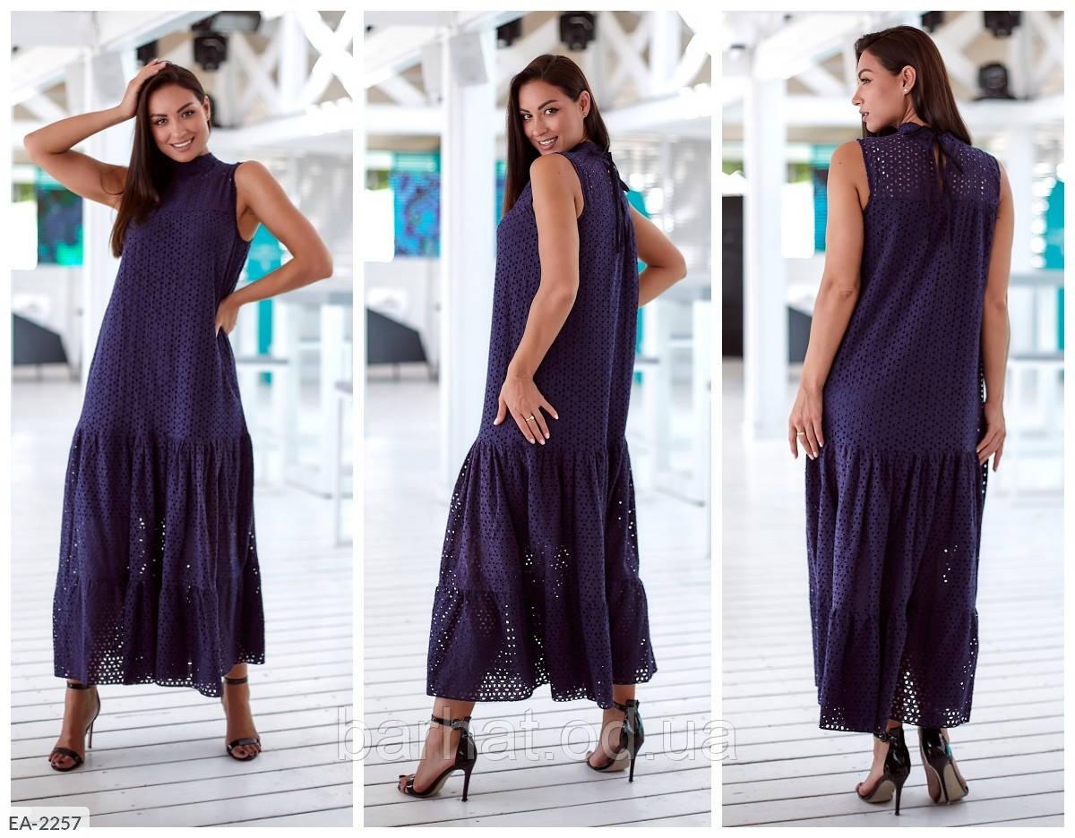 Платье для пышных форм 46-48, 50-52, 54-56, 58-60 размер