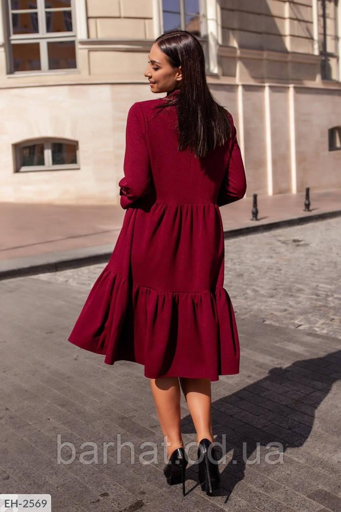 Платье для пышных форм 48, 50, 52, 54 размер