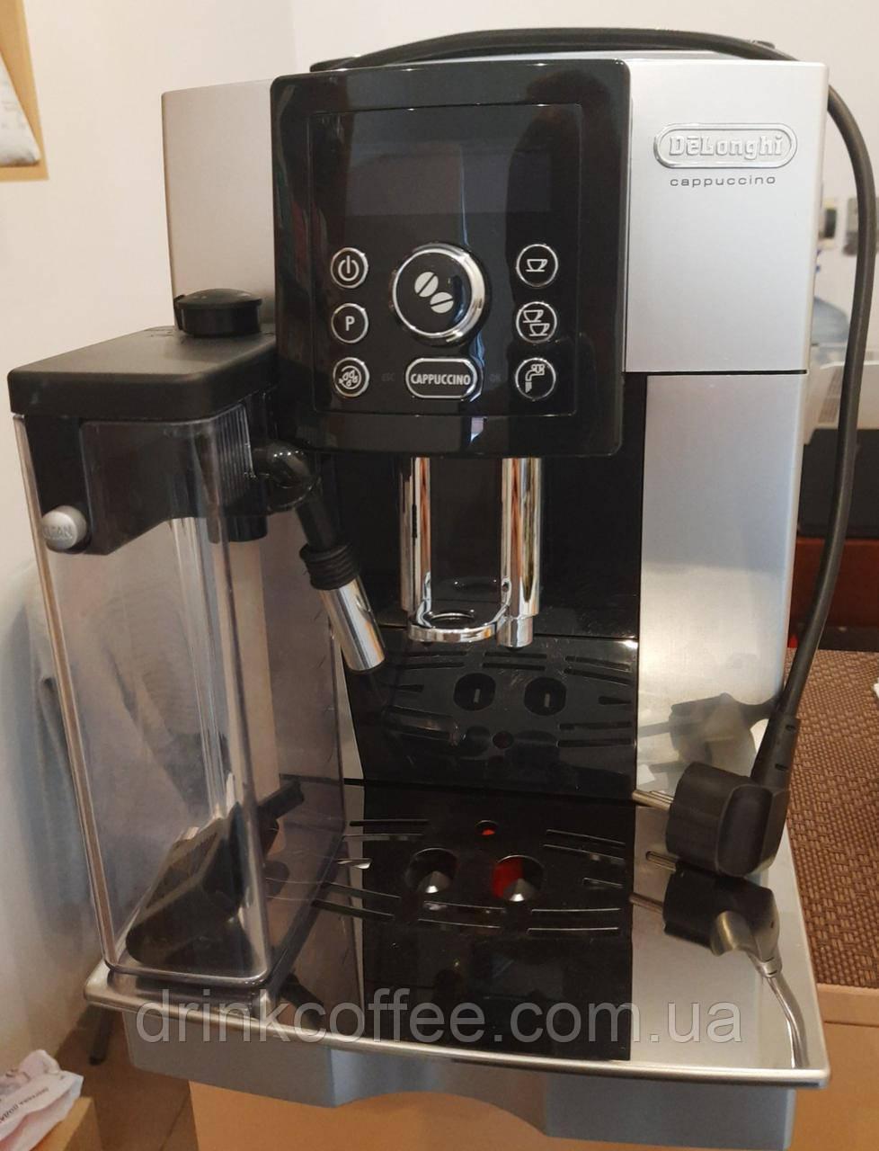 Кофемашина DeLonghi ECAM 23.450 S б/у (обслужена)