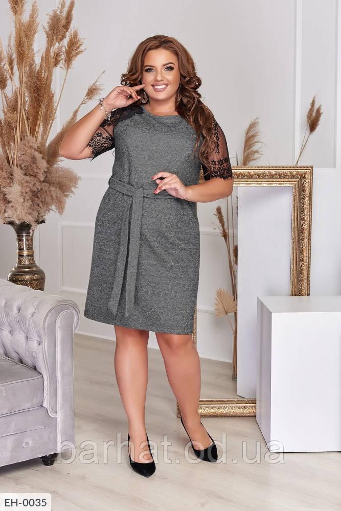 Платье для пышных форм 50, 52 размер