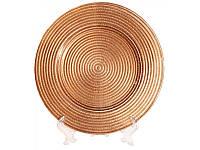 Тарелка OLens Брауни 16112-1 21 см