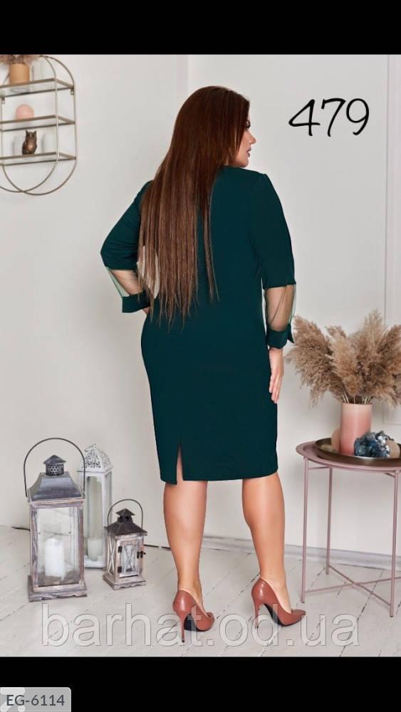 Платье для пышных форм 50, 52, 54, 56 размер