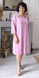 Женское стильное платье, рукав 3\4, размеры 54,56,58,,60 (2002) розовое  ,сукня