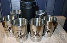 Именные стаканы на подарок