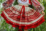 """Спідничка з плетеним поясом """"МарциПані"""" (літо) оранж 146, фото 6"""