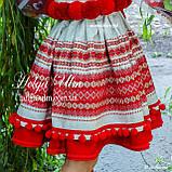 """Спідничка з плетеним поясом """"МарциПані"""" (літо) оранж 146, фото 8"""