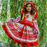 """Спідничка з плетеним поясом """"МарциПані"""" (літо) оранж 146, фото 10"""