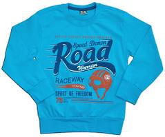 """Джемпер для мальчика """"Road"""""""