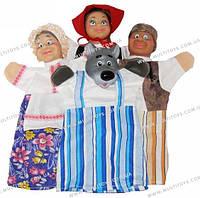 Кукольный домашний театр КРАСНАЯ ШАПОЧКА (4 персонажа), B069