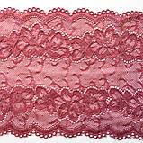 """Еластичне (стрейчевое) мереживо рожевого кольору (""""пильна троянда""""). Ширина 16 див., фото 3"""