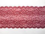 """Еластичне (стрейчевое) мереживо рожевого кольору (""""пильна троянда""""). Ширина 16 див., фото 6"""