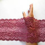 """Еластичне (стрейчевое) мереживо рожевого кольору (""""пильна троянда""""). Ширина 16 див., фото 4"""