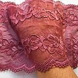 """Еластичне (стрейчевое) мереживо рожевого кольору (""""пильна троянда""""). Ширина 16 див., фото 2"""
