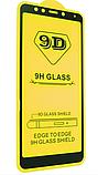 Защитное стекло 9D Xiaomi redmi 5 полная проклейка твёрдость 9H захисне скло ксиоми, фото 2