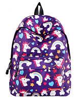 Рюкзак молодежный Единороги Фиолетовый RT, фото 1