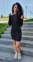 Трикотажна сукня від виробника zomak