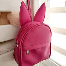 Сумка рюкзак трансформер Ушки как у зайки (розовый)