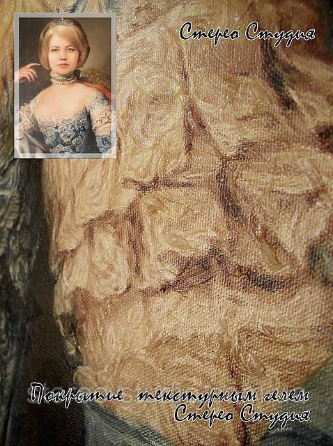 Стилизация портретов под живопись и покрытие текстурным гелем