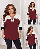 Женская блуза легкая блузка свободного фасона V образный вырез размер: 50, 52, 54, 56-58, фото 2