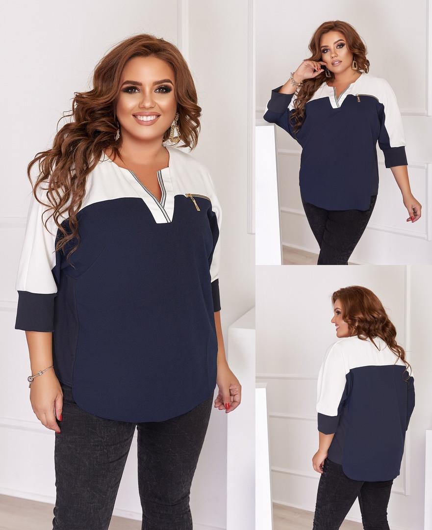Женская блуза легкая блузка свободного фасона V образный вырез размер: 50, 52, 54, 56-58