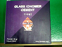 ГЛАСС-ИОНОМЕР, Гласс иономерный цемент,ЦЕМЕНТ ДЛЯ ПЛОМБУВАННЯ І ПРОКЛАДОК (35ГР ПОР, І 20МЛ РІД.) ДЕНТСТАЛ