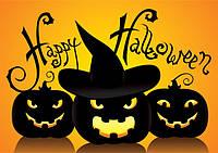 Товары нашего магазина для празднования Хэллоуина!