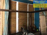 Жалюзи с бамбука або ролеты, фото 5