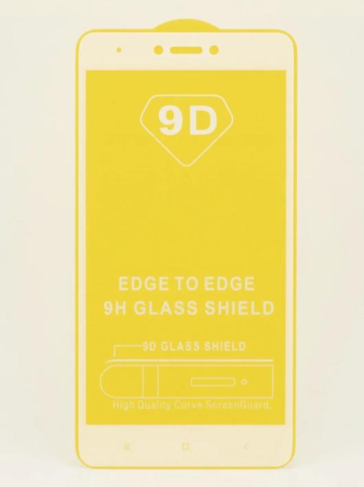Защитное стекло 9D Xiaomi Redmi Note 4x Рамка Белая полная проклейка твёрдость 9H захисне скло ксиоми