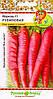 Морковь Рубиновая F1 * 100шт