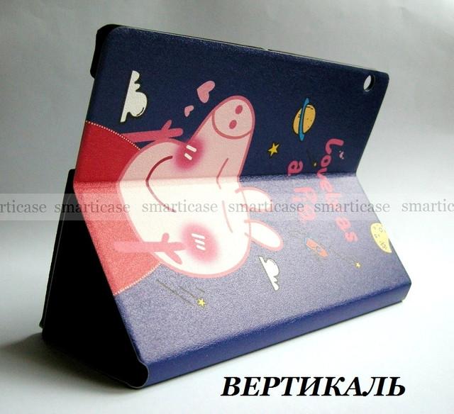 купить цветной чехол Huawei Mediapad T3 10