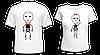"Парные футболки ""Скелетики"""
