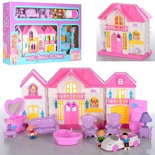 Дитячий ігровий будиночок для ляльок «Моя люба хатинка»