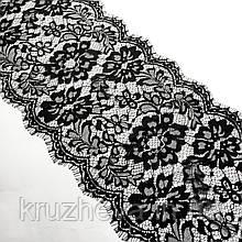 Ажурное французское кружево шантильи (с ресничками) черного цвета шириной 26 см, длина купона 2,9 м.