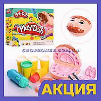 Мистер Зубастик игровой набор для творчества Hasbro Play-Doh. Набор пластилина для лепки.