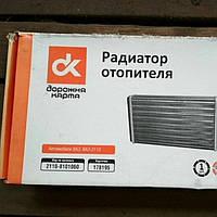 Радиатор отопителя (печки) ВАЗ-2110 ДК