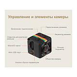 Миниатюрная камера SQ11 HD 1080p, фото 3
