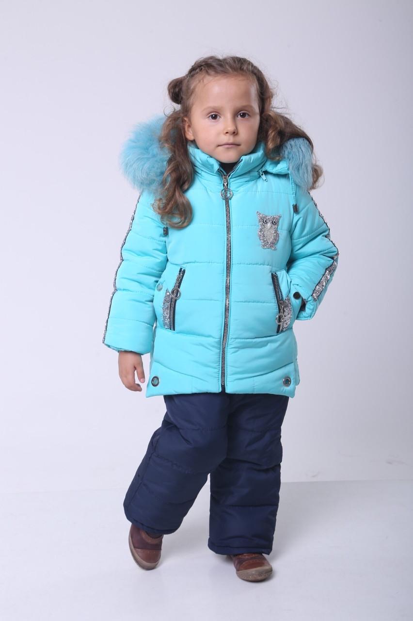 Зимовий костюм для дівчинки 22-28 М'ята