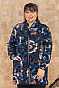 Женская трикотажная кофта большого размера, фото 2