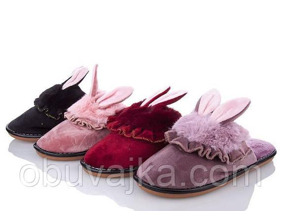 Обувь для дома Комнатные тапочки оптом от фирмы Elmob(36-41), фото 2