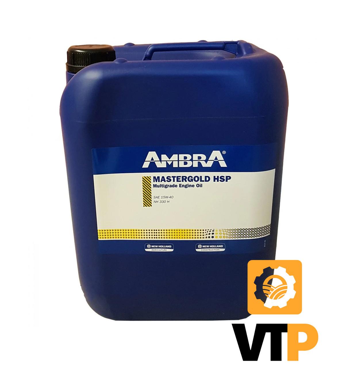 Олива NH 330H моторне APICI-4/CH-4 (10 л)  NH-330H  (AMBRA)