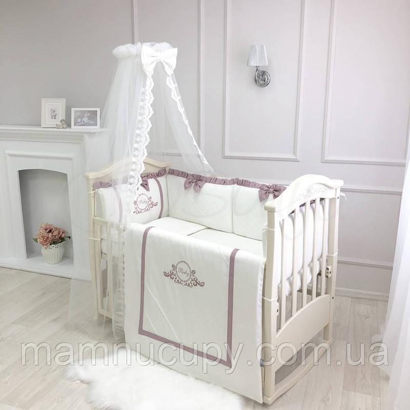 Комплект постельного белья в детскую кроватку Belissimo пудра ТМ «Маленькая Соня»